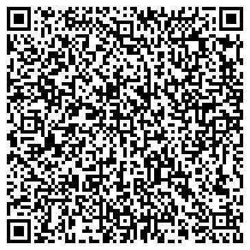 QR-код с контактной информацией организации ФЛП Савченко С. А.
