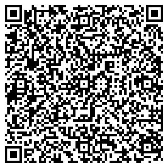 QR-код с контактной информацией организации Сфера, ООО