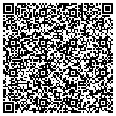 """QR-код с контактной информацией организации Юридическая компания """"Арбитрум"""""""