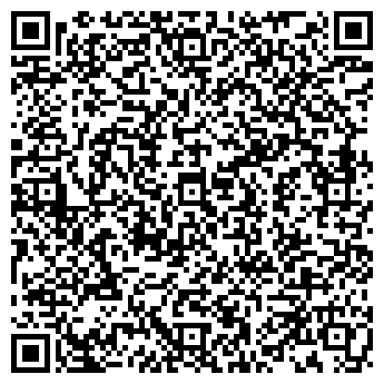 QR-код с контактной информацией организации Ваше Право, ООО