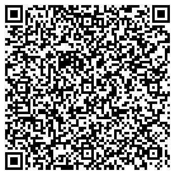 QR-код с контактной информацией организации Вектура-СЛК, ООО