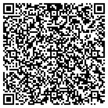 QR-код с контактной информацией организации Стратегия защиты, ООО