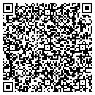 QR-код с контактной информацией организации Укропт, ООО