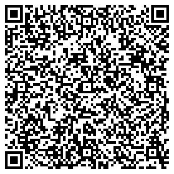 QR-код с контактной информацией организации Фрегат-Инвест, OOO