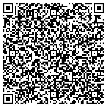 """QR-код с контактной информацией организации магазин """"street fashion"""""""
