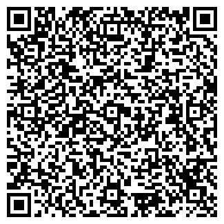 QR-код с контактной информацией организации Ваш семейный адвокат, ЧП