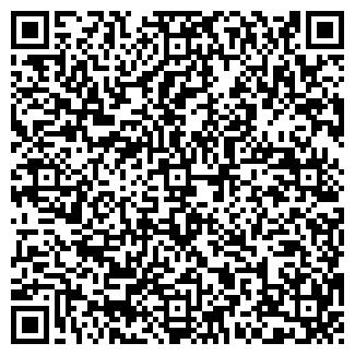 QR-код с контактной информацией организации Шеншимин