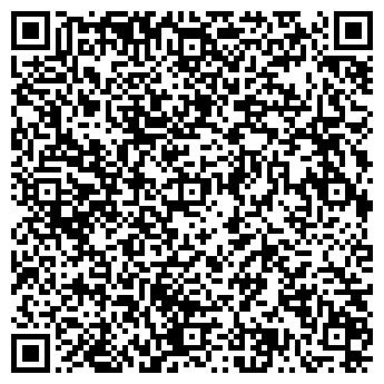 QR-код с контактной информацией организации PRIMIGI