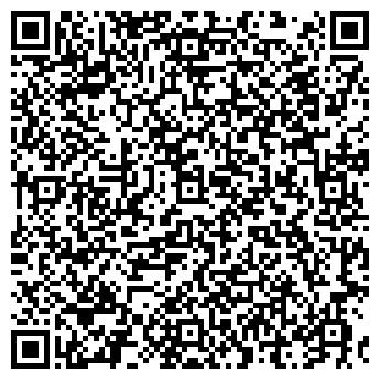 QR-код с контактной информацией организации КАЛОРЕКС УКРАИНА
