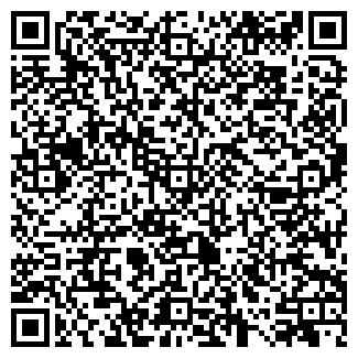 QR-код с контактной информацией организации nvm-shop