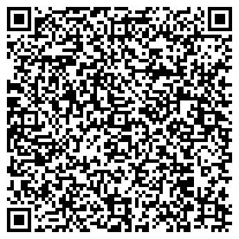 QR-код с контактной информацией организации Юстра