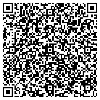 """QR-код с контактной информацией организации ООО """"Альянспак"""""""