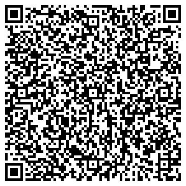 """QR-код с контактной информацией организации ООО """"Адгезив"""""""