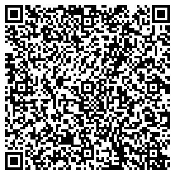 """QR-код с контактной информацией организации ООО """"БиС инжиниринг"""""""