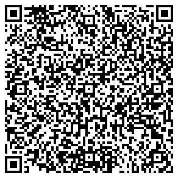 QR-код с контактной информацией организации ФОП Боголиб Татьяна Сергеевна