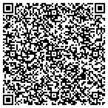 QR-код с контактной информацией организации Общество с ограниченной ответственностью StreamOzone