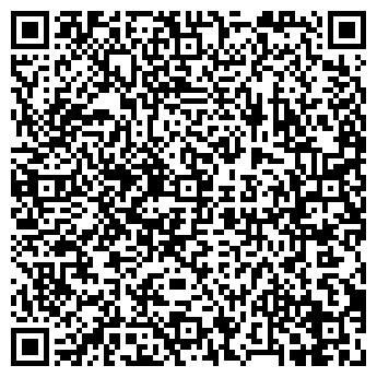 QR-код с контактной информацией организации Субъект предпринимательской деятельности ФЛП Дзюба