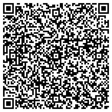 """QR-код с контактной информацией организации интернет-магазин """"Teh-Ray"""""""