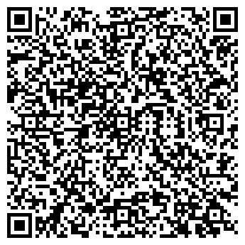 QR-код с контактной информацией организации ДНК Центр