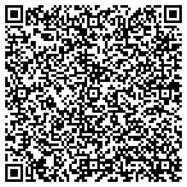 QR-код с контактной информацией организации Юридична агенція «Ампаро-Лекс»
