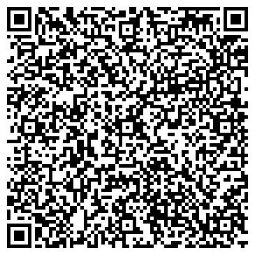 QR-код с контактной информацией организации Бюро переводов Стилос, ООО