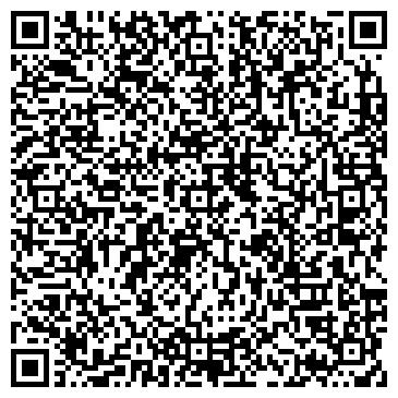 QR-код с контактной информацией организации Детективное агенство СБД, ООО