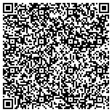 QR-код с контактной информацией организации А Легал, СПД