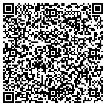 QR-код с контактной информацией организации Эксито (Exito), ООО