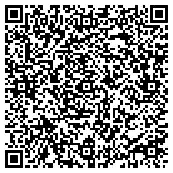 QR-код с контактной информацией организации МАРСО