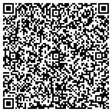 QR-код с контактной информацией организации Киев Бизнес Консалтинг, ООО