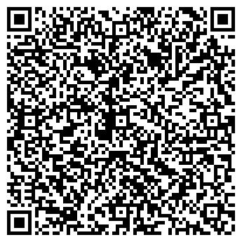 QR-код с контактной информацией организации Стеман-Груп, ООО