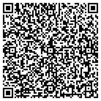 QR-код с контактной информацией организации Мастер С, СПД (Master S)
