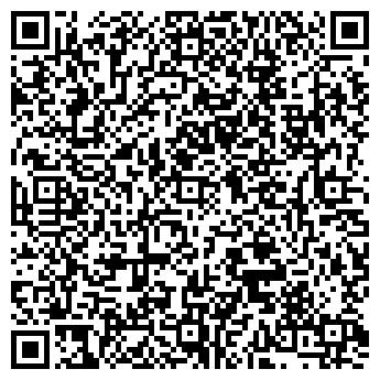 QR-код с контактной информацией организации ФЕНИКС, АН