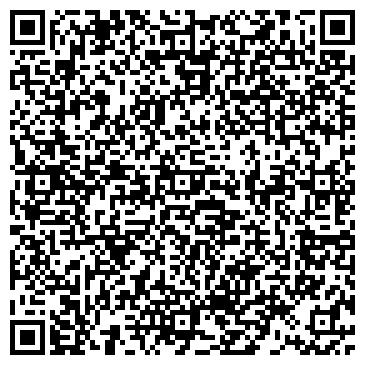 QR-код с контактной информацией организации Стандарт сервис, ООО
