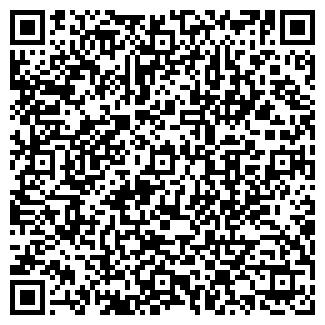 QR-код с контактной информацией организации КОСМО-ТРЕЙД, ООО