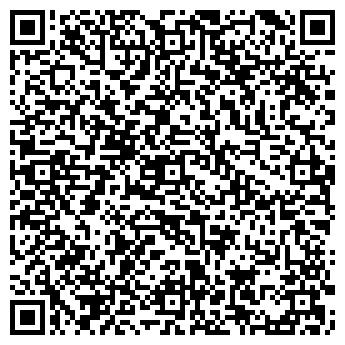 QR-код с контактной информацией организации Гермес , ООО