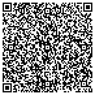 QR-код с контактной информацией организации Компания Сион, ООО