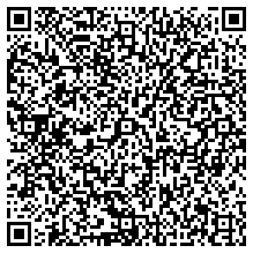 QR-код с контактной информацией организации Сталкер, ЧП