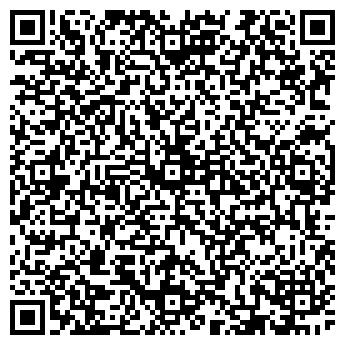 QR-код с контактной информацией организации Дидык и партнери, юридическая компания, ООО