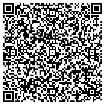 QR-код с контактной информацией организации Стар транс логистик, ООО