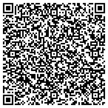 QR-код с контактной информацией организации Алден Консалтинг, ООО