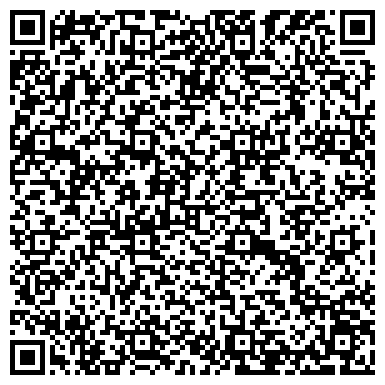 QR-код с контактной информацией организации Русакова, СПД (Rusakova)
