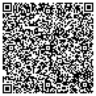 QR-код с контактной информацией организации Arte Consulting Group, ООО