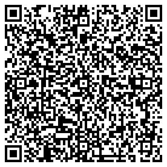 QR-код с контактной информацией организации ООО ЛЕОН СЕРВИС ПЛЮС