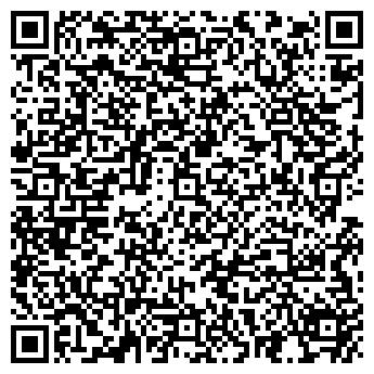 QR-код с контактной информацией организации Трокул, ЧП