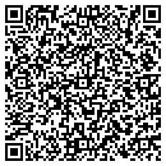 QR-код с контактной информацией организации Баракат, ИП