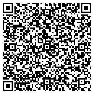 QR-код с контактной информацией организации Оценщики Алматы
