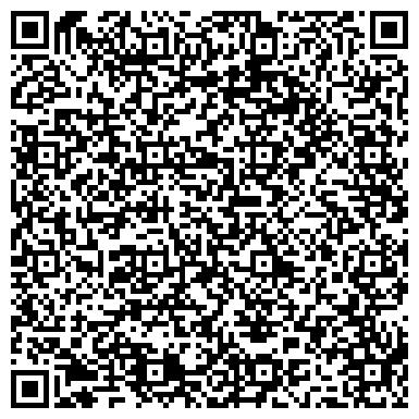 QR-код с контактной информацией организации Евразийская ассоциация полиграфологов, Объединение