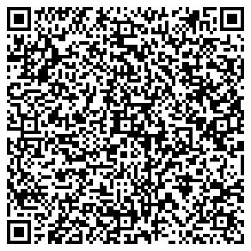 QR-код с контактной информацией организации ЛИАГ ТЕХНИК СЕРВИС УКРАИНА, ДЧП