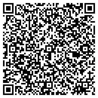 QR-код с контактной информацией организации Ас, ТОО